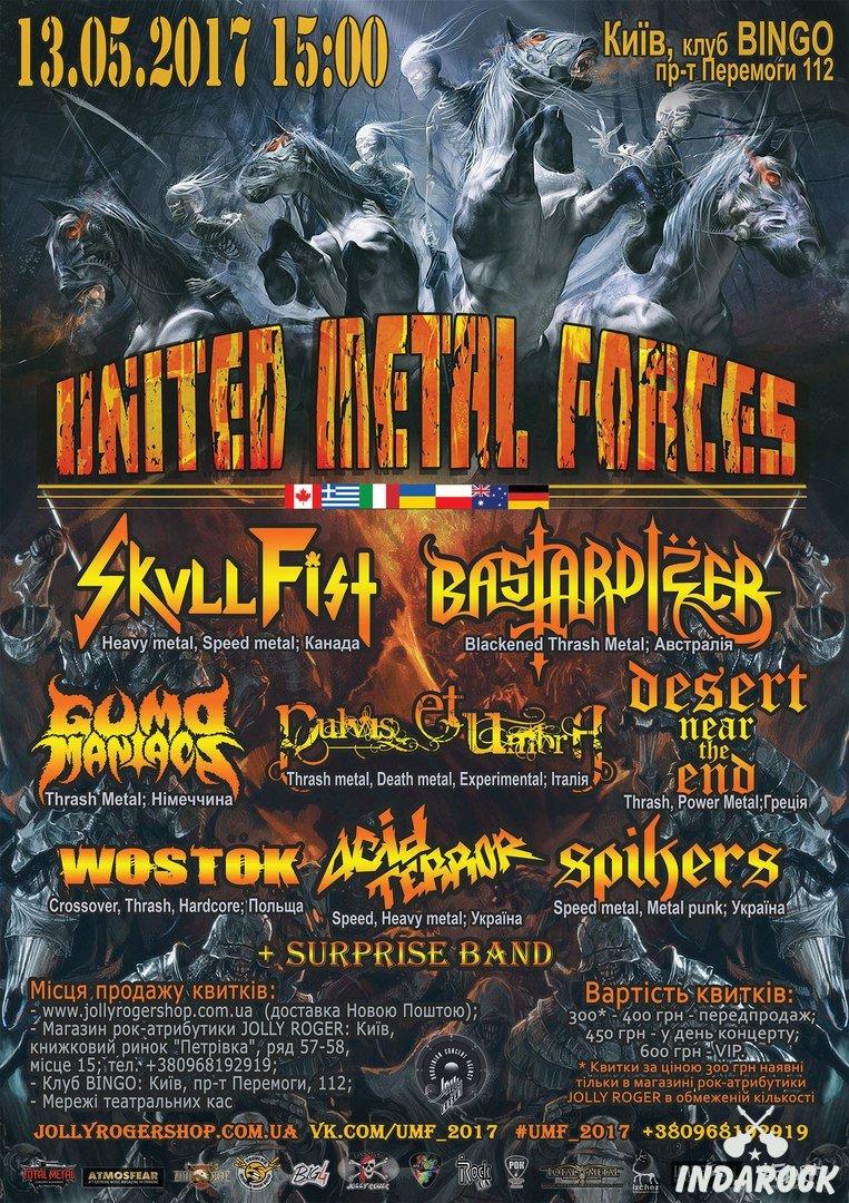 Festival report: UNITED METAL FORCES – ANTICHRIST Metalzine