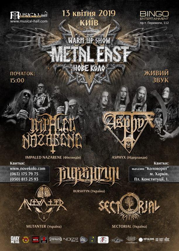 Gig report: Metal East – Nove Kolo – Warm Up Show | Sectorial, Burshtyn, Mutanter, Impaled Nazarene, Asphyx @ April 13, Kyiv, Ukraine